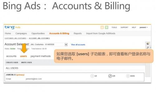 Bing account